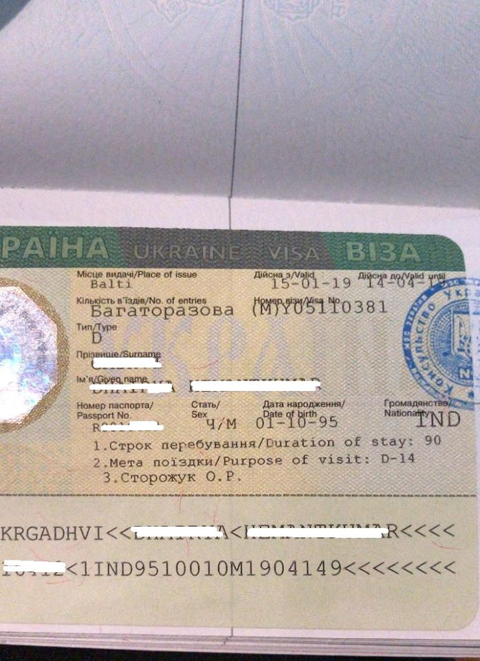 visa D to Ukraine