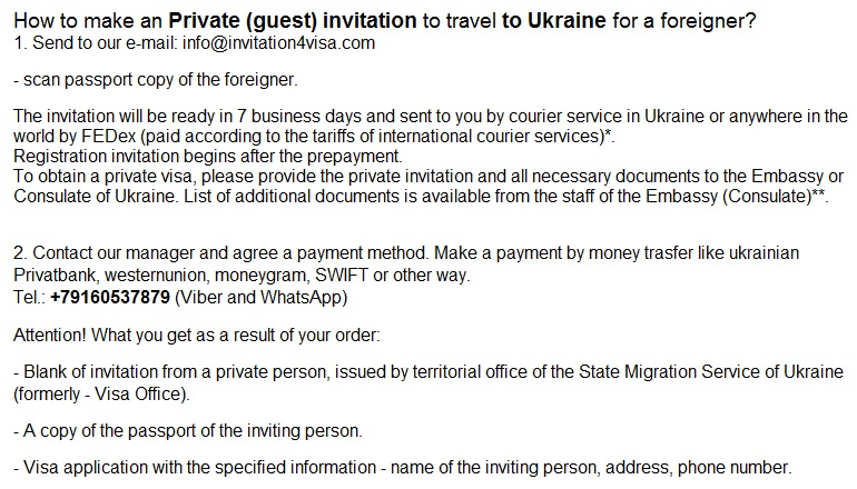 Private guest invitation letter to ukraineinvitation for visa to the useful links for customer below the courier tarifs fees by fedex from kiev capital of ukraine to your country the address and contacts of the stopboris Gallery