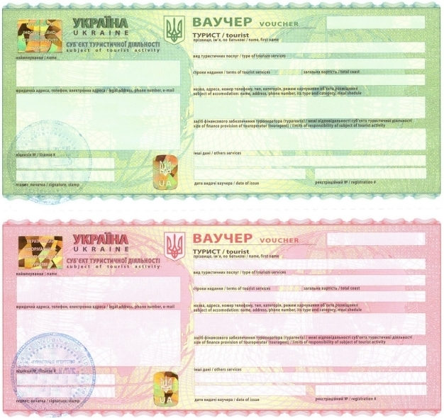Faqinvitation for visa to russia and ukraineinvitation 4 visa business invitation letter stopboris Gallery