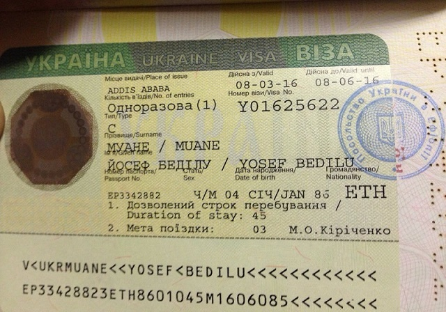 private visa to Ukraine